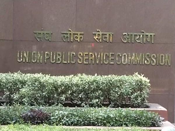 Union Public Service Commission (File Photo)