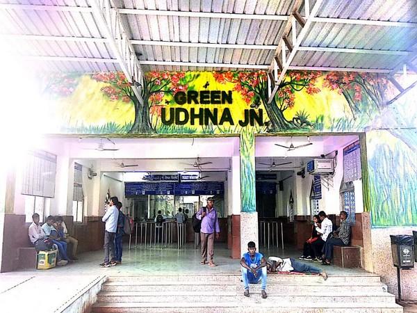 Udhana: India's first Green Railway Station