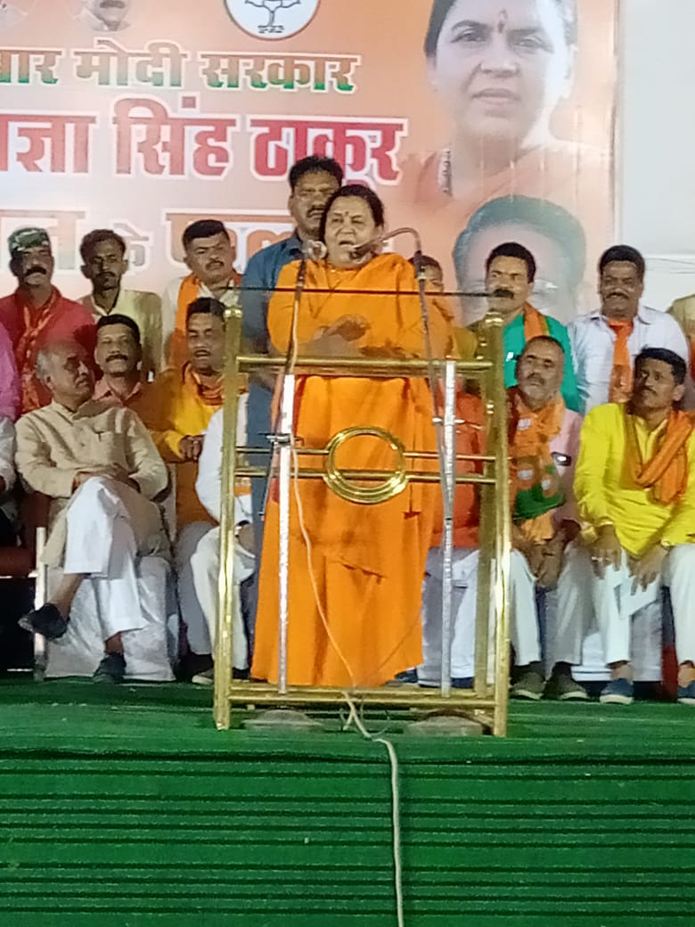 Union Minister Uma Bharti addressing a rally in Bhopal on Friday.