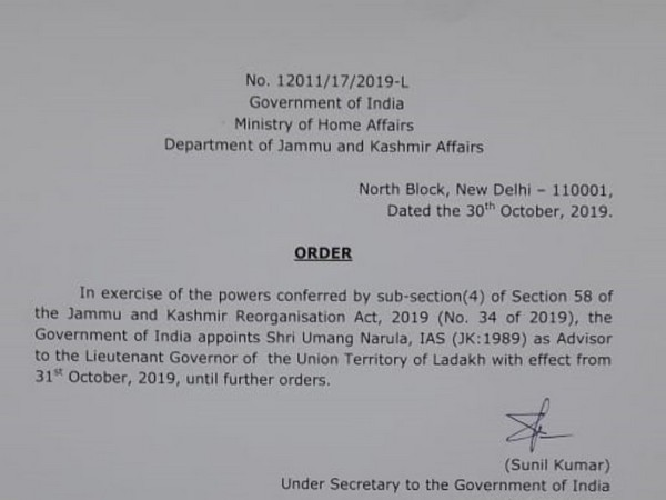 The order of appointee of IAS officer Umang Narula as Advisor to the Lieutenant Governor of the Union Territory of Ladakh. (Photo/ANI)