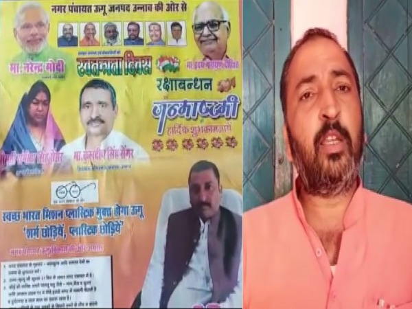 Advertisement featuring expelled BJP leader Sengar (Left), Ugoo Chairman Anuj Dikshit who had given the advertsiment (Right)