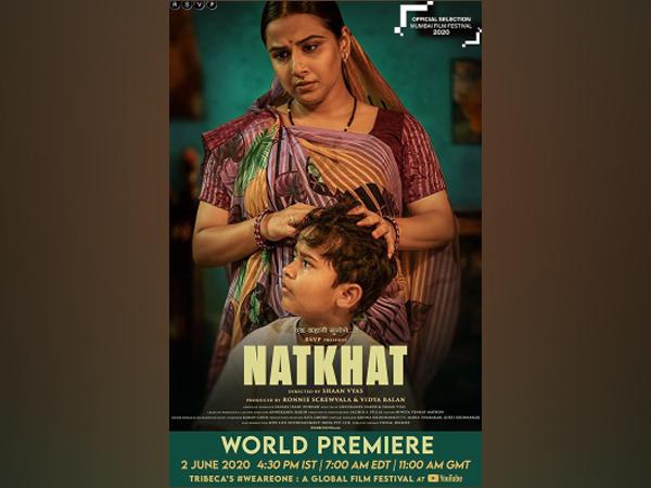 Poster of the short film 'Natkhat' (Image Source: Instagram)