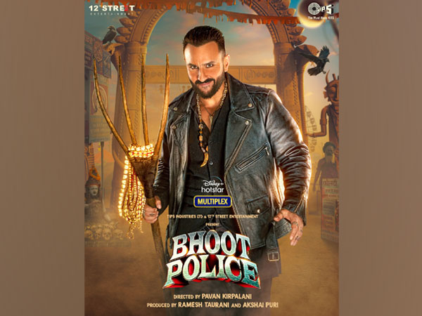 Saif Ali Khan's first look as ghostbuster Vibhooti from 'Bhoot Police' (Image source: Instagram)