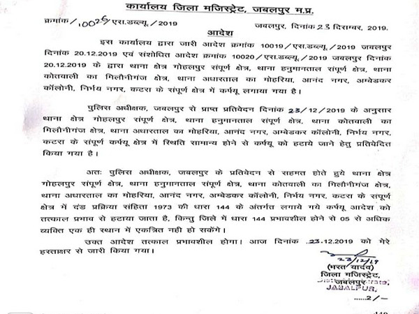 A letter issued by Jabalpur District Magistrate [Photo/ANI]