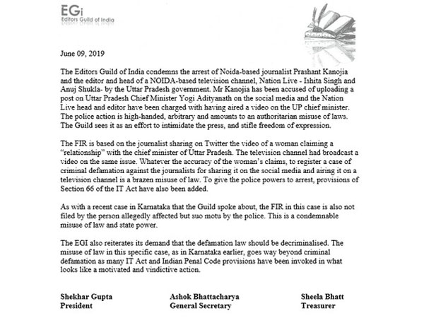 The statement by Editors Guild of India condemning the arrests by UP Police. (Photo/EGI Twitter)