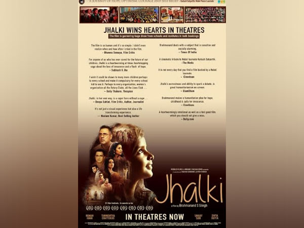 Jhalki poster