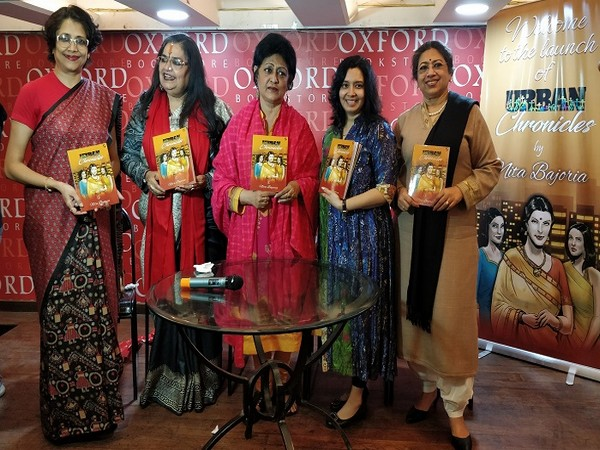 Urban Chronicles - A graphic short story collection by Nita Bajoria launched