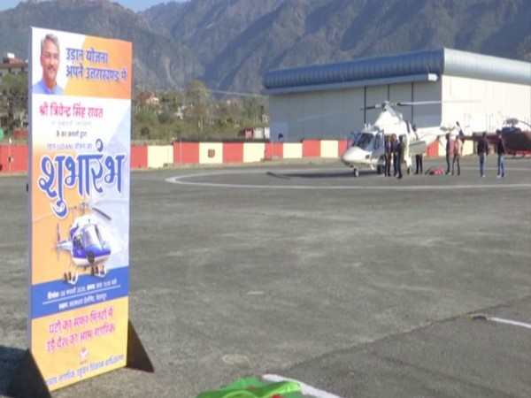 The Heli-service from Dehradun to Gauchar and Chinyalisour was flagged off in Dehradun, Uttarakhand on Saturday. Photo/ANI