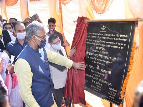 Uttarakhand CM TS Rawat inaugurated first Pirul power project on Wednesday.