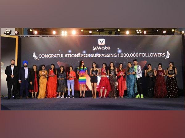 VMate stars shined at VMate Annual Awards 2020
