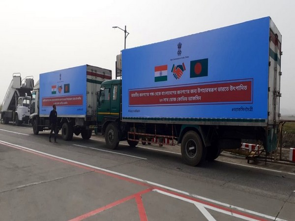 Two million doses of Covishield vaccines arrived in Dhaka under Vaccine Maitri initiative (Photo Credit - Twitter)
