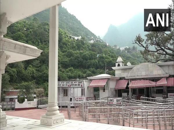 The Shri Mata Vaishno Devi (SMVD) Shrine Board in Jammu and Kashmir's Katra. (Photo/ANI)