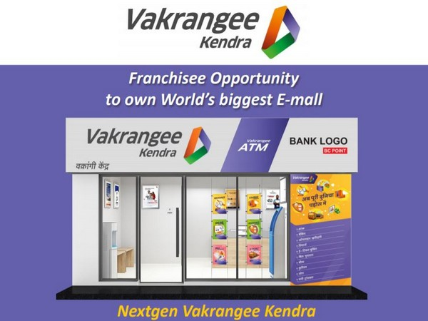 The non-bank company plans to have 25,000 outlets by the year-end.