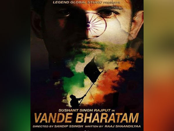 Poster of the film 'Vande Bharatam' (Image Source: Instagram)