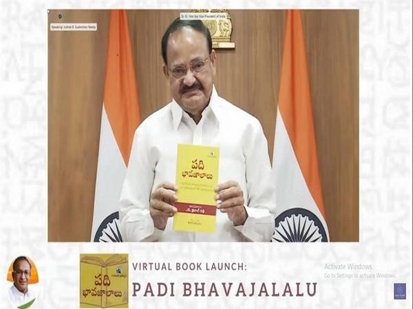 Vice President Venkaiah Naidu unveils Padi Bhavajaalalu
