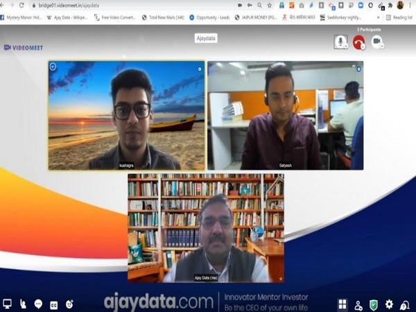 VideoMeet Virtual Background