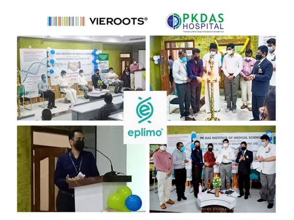 PK Das Institute of Medical Sciences has become next multi-speciality hospital in India to offer the EPLIMO Personalized Lifestyle Management solution