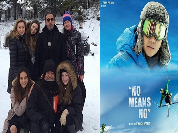 Vikash Verma film- No Means No
