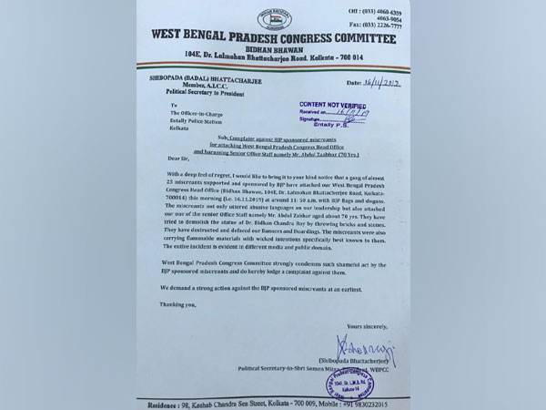West Bengal Pradesh Congress Committee (WBPCC) on Saturday filed a complaint. Photo/ANI