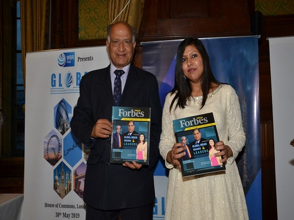 Global Indian Business Excellence Awards
