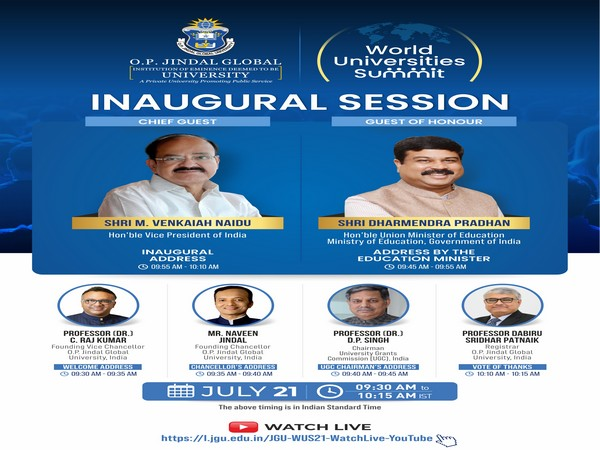 World Universities Summit 2021 to be inaugurated by Vice-President of India & Union Minister of Education