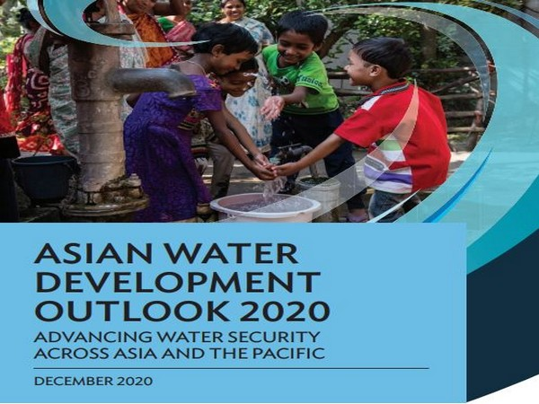 The report uses updated methodologies and in-depth analysis of water financing
