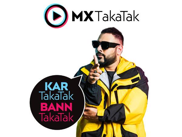 MX TakaTak Baadshah