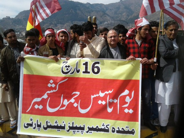 United Kashmir People's National Party (UKPNP) rally commemorating  March 16 as 'National day of State of Jammu and Kashmir' at Rawalakot Poonch Pakistani held Jammu and Kashmir