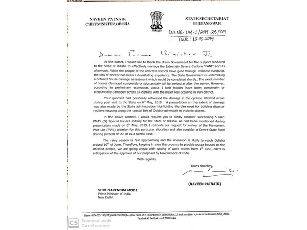 Letter from Odisha Chief Minister Naveen Patnaik to Prime Minister Narendra Modi
