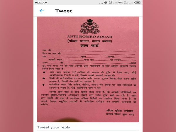 Noida police will issue 'red card' as a final warning to eve-teasers. Photo/ANI
