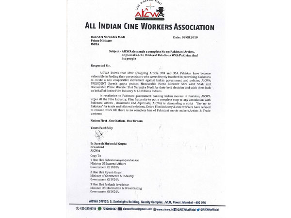 Statement released by All Indian Cine Workers Association (AICWA)