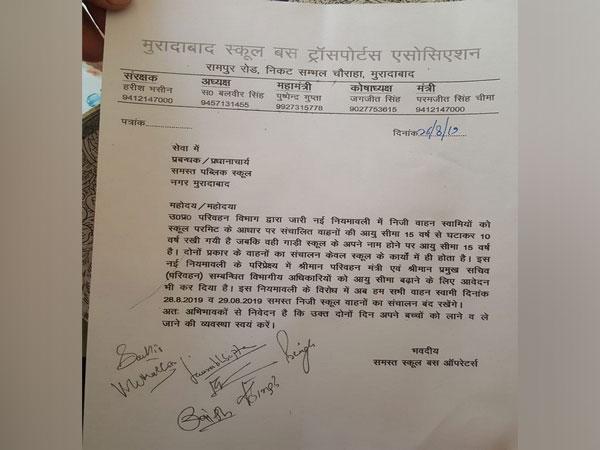 Moradabad School Bus Transport Association announces a two-day strike. (Photo/ANI)