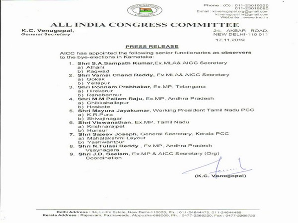AICC's list of observers for the upcoming Karnataka assembly bye-elections.