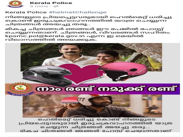 """A Facebook post by the Kerala Police on the """"Helmet challenge'"""
