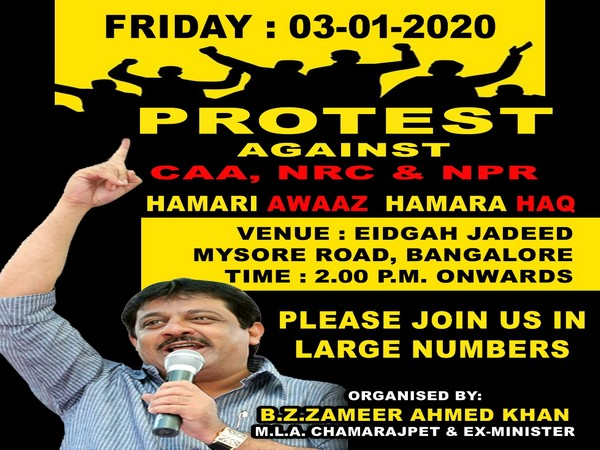 The poster inviting people to protest against the citizenship law (Photo/ANI)