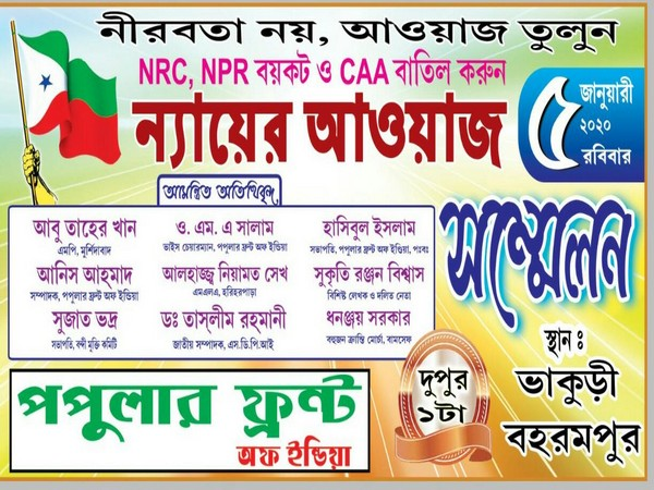 The poster of the PFI-led protest against CAA, NRC and NPR in Murshidabad