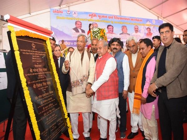Uttarakhand Chief Minister Trivendra Singh Rawat and Union Minister Narendra Singh Tomar on Sunday laid the foundation stone of a Common Waste Plastic Recycling Facility (CWPRF).