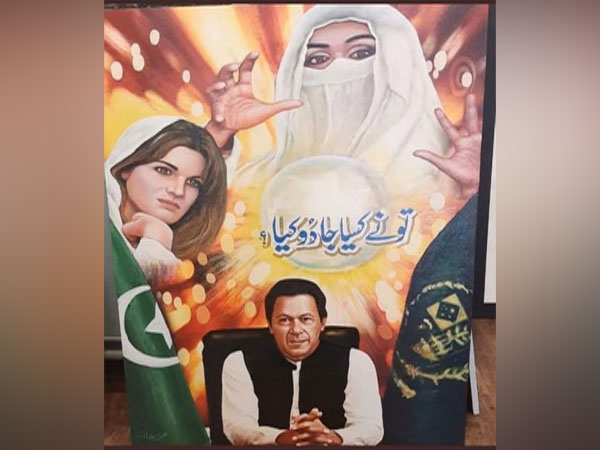 Poster of Lollywood film (Image Source: Twitter)