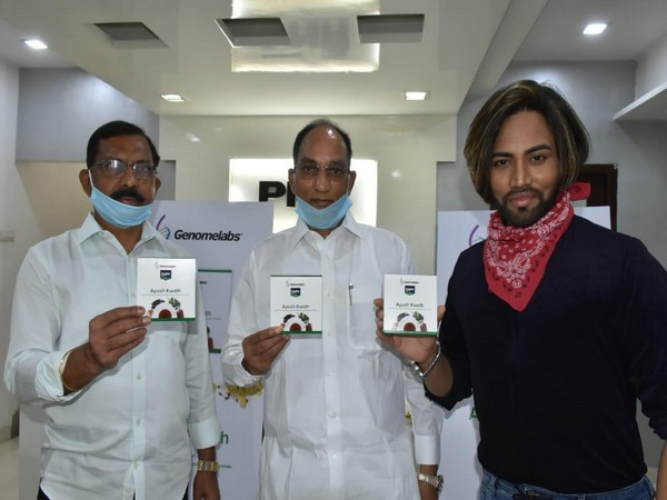 Genomelabs launches Ayush Kwath to boost immunity in Hyderabad.