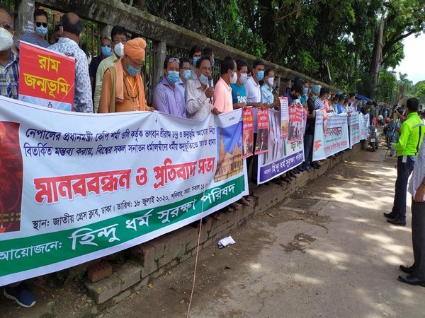 On July 17, Jagrato Hindu Samaj activists also carried out a human chain at Dhaka Press Club to protest against the remarks of the Nepali Prime Minister Oli.