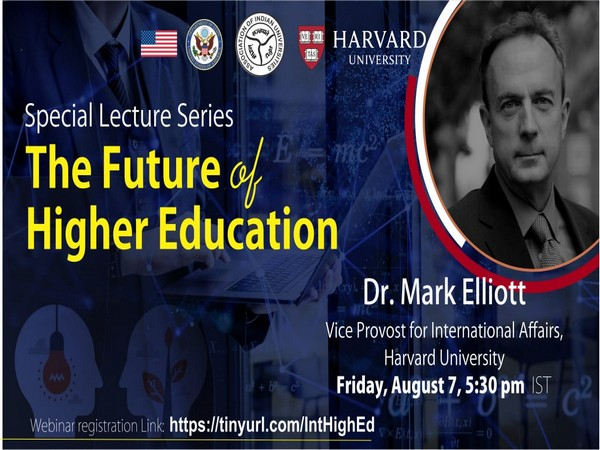 The Future of Higher Education - Special Lecture Series