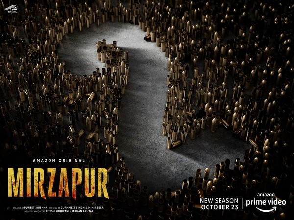 Poster of 'Mirzapur 2' (Image Source: Amazon Prime Video)