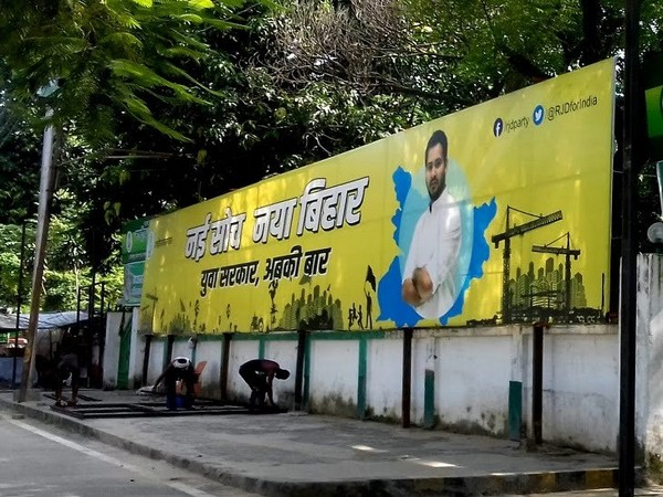 Poster inforont of RJD office (Photo/ANI)