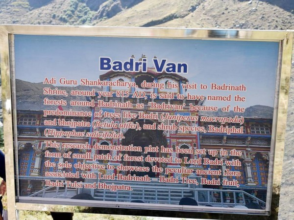 Board at the entrance of Badri Van (Photo/ANI)