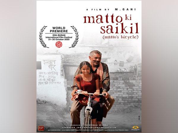 Poster of the film 'Matto Ki Saikil'.