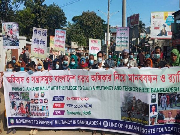 Thousands of people carrying out a demonstration against terrorism in Bangladesh.