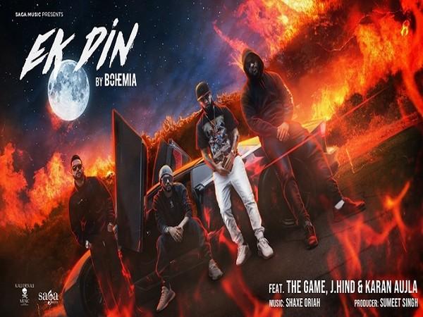 EK DIN cover
