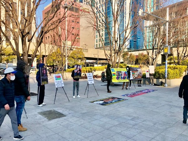 The protest was held to mark International Human Rights Day on December 10.