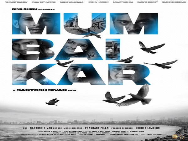 Poster of the film 'Mumbaikar' (Image Source: Twitter)