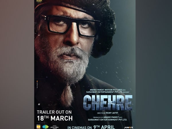 Amitabh Bachchan's look from movie 'Chehre'